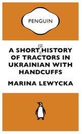 A Shorter Hsitory of Tractors book jacket